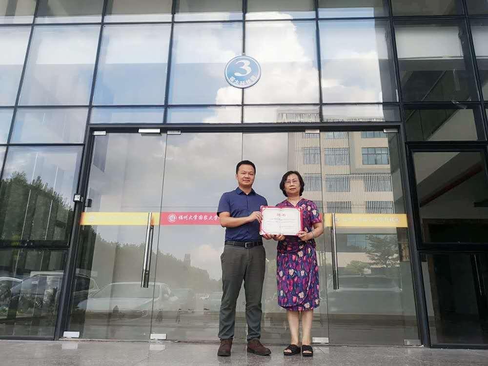 威伯伦聘请福州大学郑玉婴教授为高分子加工装备研发中心技术顾问