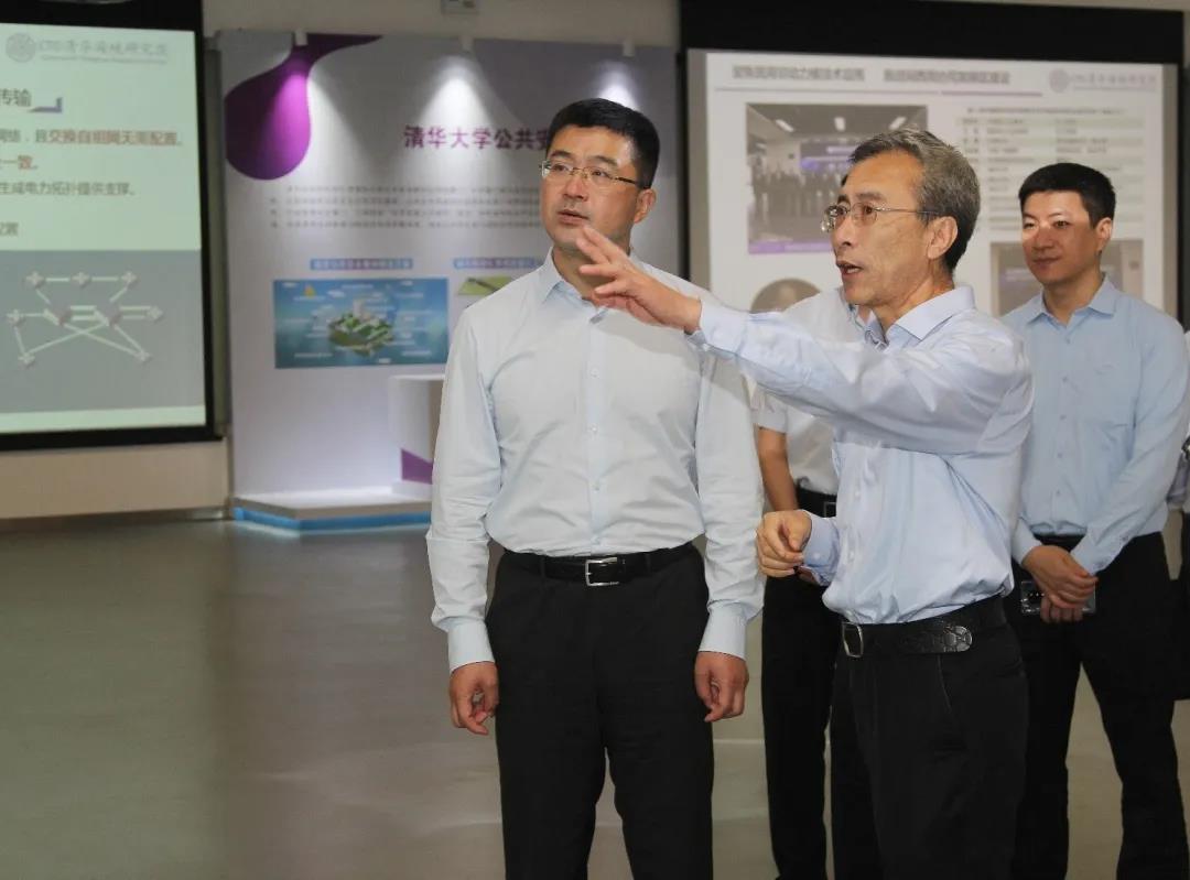 清华海峡研究院未来感知芯片研究中心成立